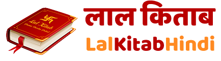 www.lalkitabhindi.com