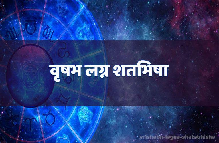 vrishabh lagna shatabhisha